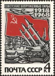 Union Army Flag File The Soviet Union 1968 Cpa 3613 Stamp Modern Soviet Armed