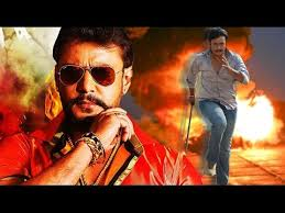 darshan new kannada movies full new release kannada movie 2016