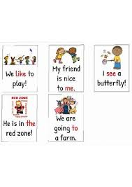 Room Dolch Word Games - read the room sight words list 1 by kindergarten kurveballs tpt