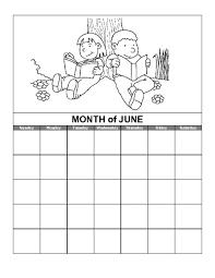 education world june calendar template