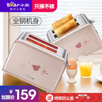 Cubs Toaster Toasters From The Best Taobao Agent Yoycart Com