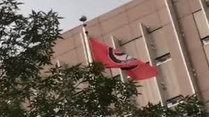 video antifa attacks jail house and burn american flag to raise