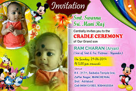 Invite Card Maker Birthday Invitation Card Birthday Invitation Card Maker Free