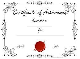 free customizable certificate of achievement
