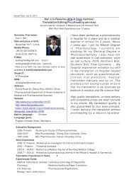 Resume English Medical Interpreter Resume Resume Templates