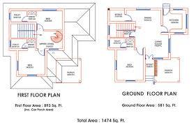 Eames House Floor Plan House Plans From Vanitha Veedu House Plans