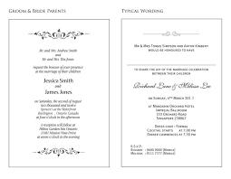 wedding invitation sles wedding invitation sles free templates popular wedding