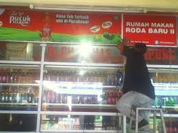 Teh Pucuk Harum Di Alfamart branding panako teh pucuk harum una q promotion