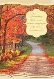 god s abundant blessings religious thanksgiving card greeting