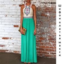 rochii vintage new vintage woman summer boho maxi chiffon dresses