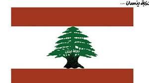 for tat lebanon responds to saudi u0027april fools u0027 with scathin
