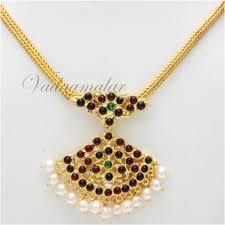 short necklace chains images Short chain pendant bharatanatyam necklace jewellery mohiniyattam jpg