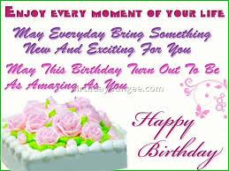 simple birthday wishes 13 best birthday resource gallery