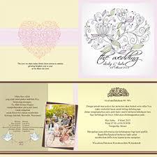 template undangan keren gratis template psd undangan penikahan bahan desain