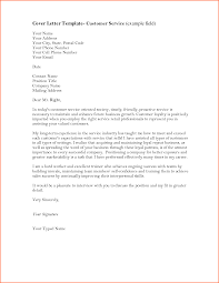 cover letter sample for resume example customer service cover letter image collections cover cover letter examples for customer service positions jasper sample cover letter for customer service resume free