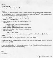 Funny Resume Examples by Lolland The Indian Humour Site The Auto Driver Resume