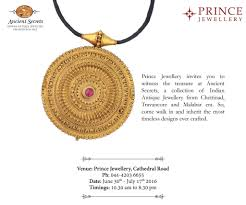 Jewellery Invitation Card No Jewel Can Compensate The Look And Feel Of Wearing An Antique