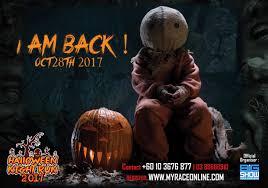 Halloween Light Show 2011 by Big Show Asia Sdn Bhd