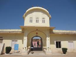 rajasthan cottage industries jaipur ecormin com