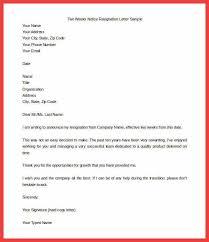 one week notice resignation memo example