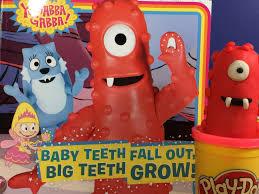 baby teeth fall big teeth grow yo gabba gabba