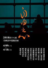 bureaux partag駸 風球詩社 風球詩雜誌 publications