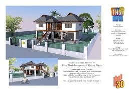 Free House Design by Thai House Plans U2013 Modern House