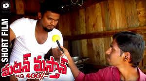 film comedy on youtube mutton mastan 2016 latest telugu short film 2016 telugu comedy