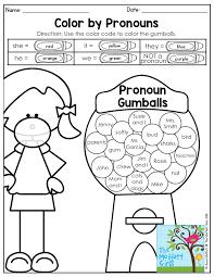 mastering grammar and language arts language english and