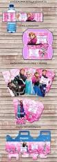 Mcdonalds Invitation Card Invitaciones De Frozen Gratis Para Imprimir Decoracion De Frozen