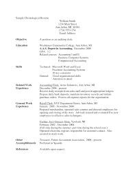 sample resume for accounting clerk inventory clerk sample resume production support sample resume inventory clerk objective inventory control resumes aikmans resume inventory clerk objective control resumes aikmans resume examples grocery store courtesy