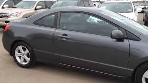 honda civic lx review pre owned grey 2009 honda civic cpe 2dr auto lx sr review