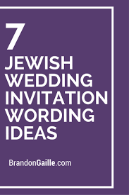 judaica wedding registry 7 wedding invitation wording ideas wedding
