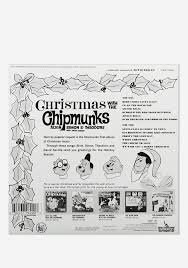 Alvin And The Chipmunks Christmas Ornament - chipmunks christmas with the chipmunks exclusive lp color vinyl