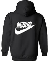 nike pullover sweater savings on nike sweatshirt nike sweater japanese