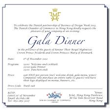 invitation sles gala dinner invitation sles 4k wallpapers