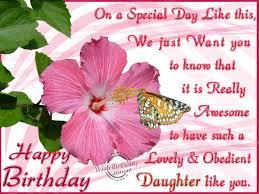 happy birthday to a lovely wishbirthday