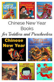 new year picture books for toddlers and preschoolers 600x900 jpg