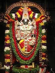 Lord Venkateswara Pics | venkateswara wikipedia