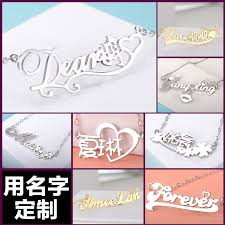 Customized Name Necklace Usd 55 22 Customized Name Necklace Women Men Couple Diy Letter