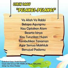 Lirik Lagu 23 Best Lirik Lagu Anak Indonesia Versi Islami By Dewi Hadjar