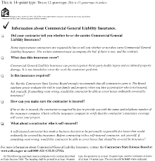 legal liability waiver form recommendation letter for employment