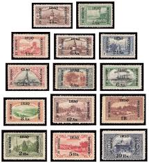 1918 1920 postage stamps of the ottoman empire in iraq