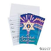 hanukkah sale save on sale hanukkah trading