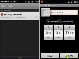 android reminder app birthday alarm android app manuelenriquezrosero org