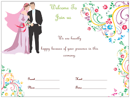 bridal invitation templates wedding invitation template s simple and