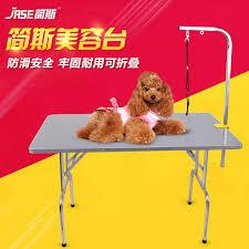large dog grooming table china dog grooming table china dog grooming table shopping guide at