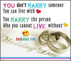 wedding quotes tagalog wedding quotes and sayings boy banat
