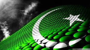 Oakistan Flag Beautiful 3d Pakistani Flag Best Wallpapers For Desktop Free Hd