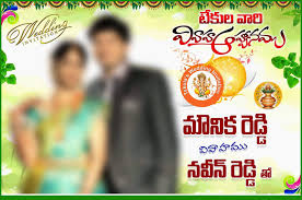 wedding quotes psd wedding banner psd templates wedding designs